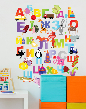 абетка - алфавит на украинском языке: каждая буква абетки клеится на стену отдельно