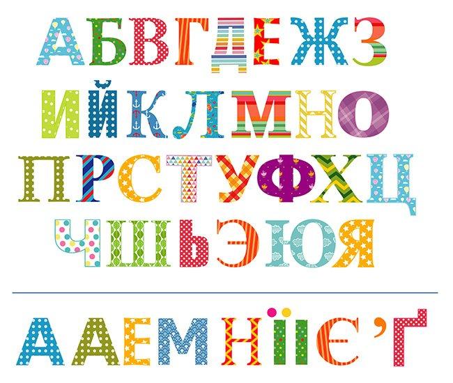 Объемные буквы для фотосесии фото - 2f