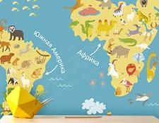 фото карта мира фотообои