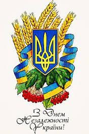 фото украина герб