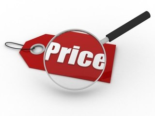 актуальные цены джипег