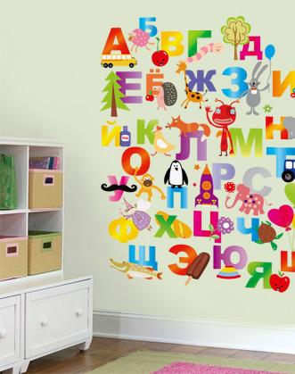 наклейка алфавит в детскую комнату фото