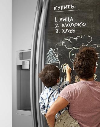 """наклейка на хоодолильник для рисования и письма мелом """"Семейная"""" - развлечение для детей и всей семьи!"""