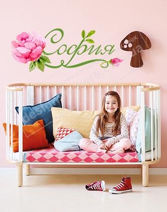 надпись на стену, наклейка в детскую фото, наклейка для девочки фото, наклейка с именем