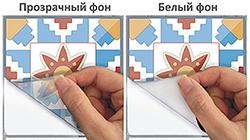 прозрачные и непрозрачные наклейки на кафель
