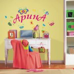 виниловая наклейка на стену или мебель с именем Вашего ребенка