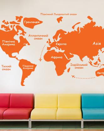 фото оформлення школи НУШ, карта світу на стіну наклейка фото, створення нового освітнього простору фото, оформлення коридору школи фото