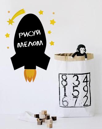 фото ракета, доска для мела, наклейка для письма мелом