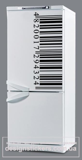 наклейки на холодильник, виниловые наклейки на холодильник, наклейка на холодильник, наклейка штрих-код